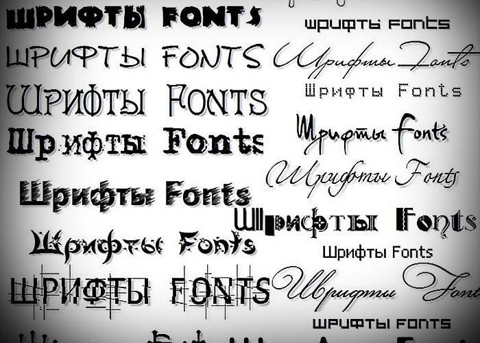 Фирменный комплект шрифтов