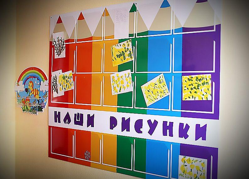 Стенды в детский сад фото