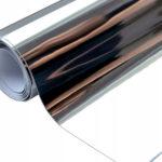 металлизированная пленка серебро